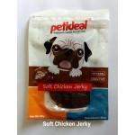 Petideal Soft Children Jerky 100gm