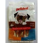 Petideal Chicken & White Dental Twist 100gm