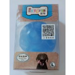 INTERACTIVE SQUEAKING TOY BALL SHAPE (Large)