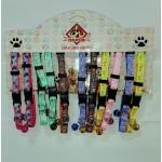 Printed Puppy Collar 10mm